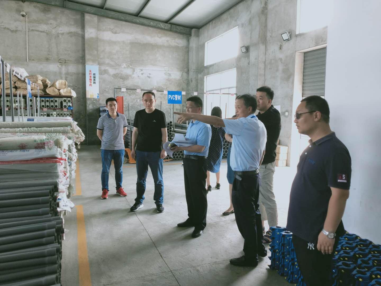 富皋万泰公司领导莅临材料仓库检查指导